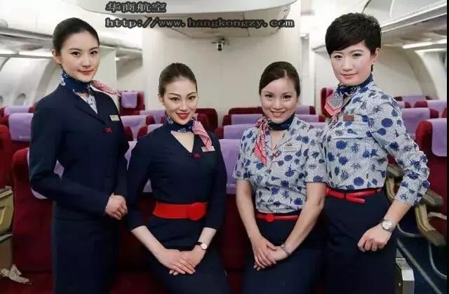 航空空姐的职业述说,努力的人生活更精彩