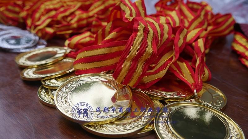 【校园活动】成都华商理工职业学校第二十四届运动会颁奖仪式
