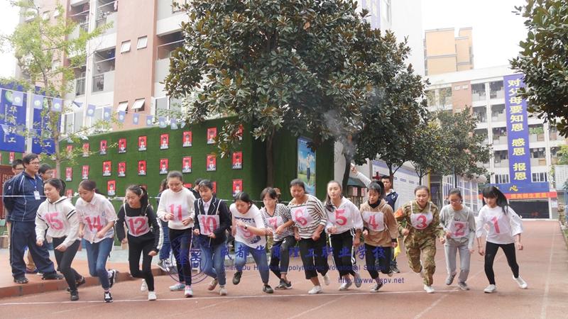 【校园活动】成都华商理工职业学校第二十四届运动会初赛