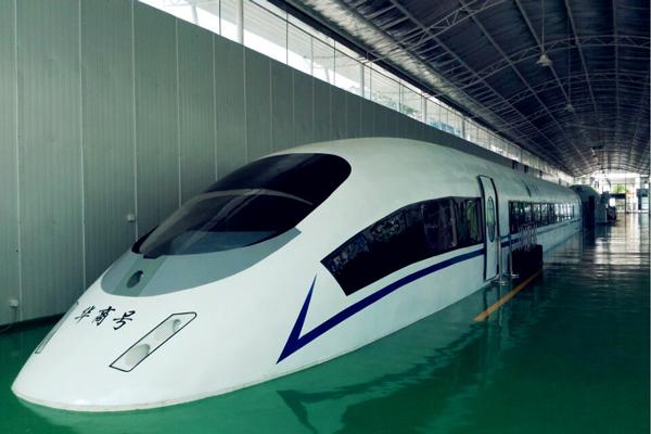 高铁动车服务与管理专业