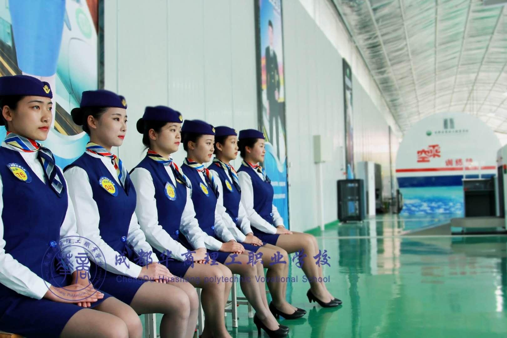 成都职业学校放飞航空梦,开创发展前景