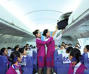 选择航空,稳拿高薪环游世界!