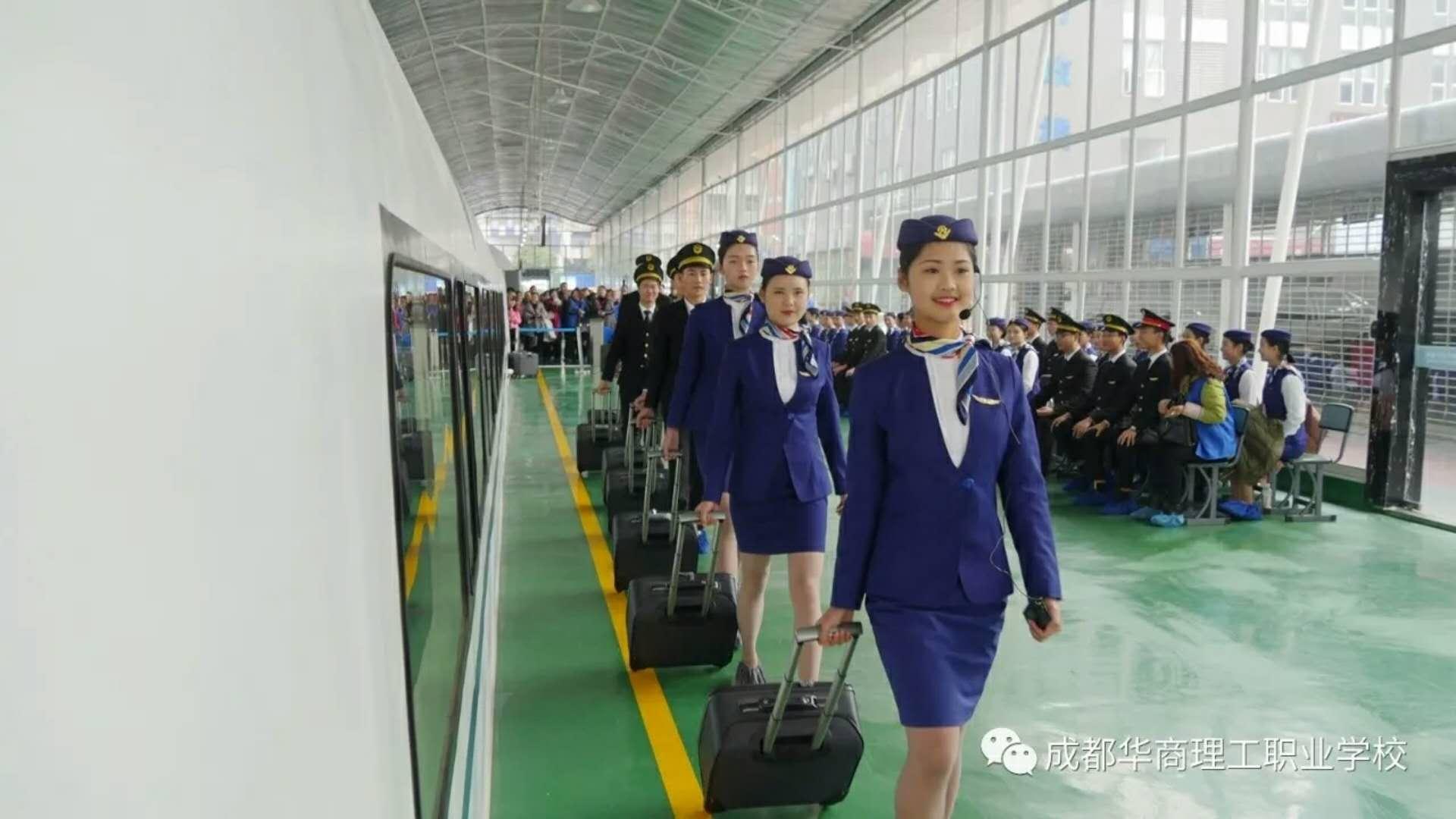 航空职业教育宗旨:市场需求为导向、就业为中心