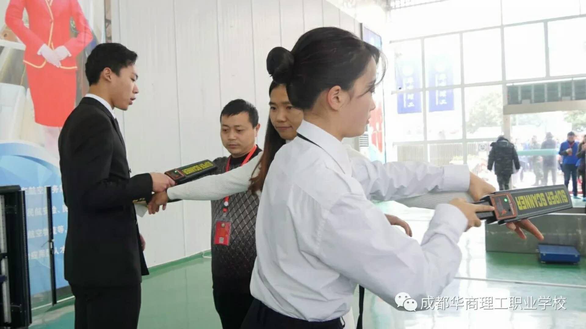 校园学子体验工作迎来人生第一职业