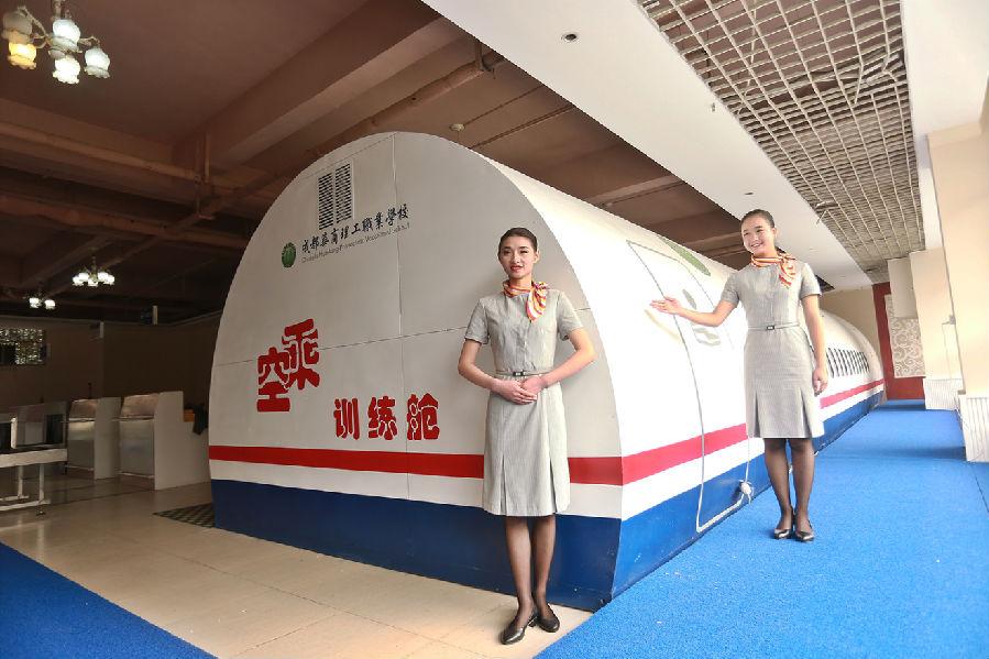 成都航空职业学校教学设施设备齐全、定向培养、对口就业