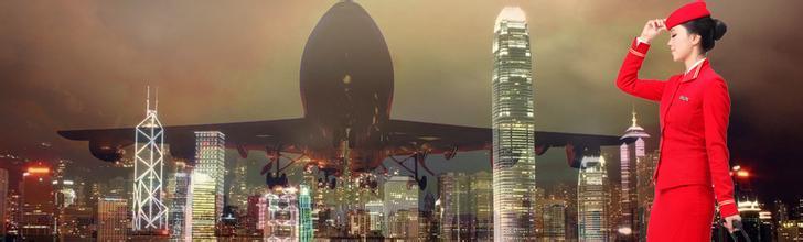 想给孩子选航空专业,就业前景好吗?