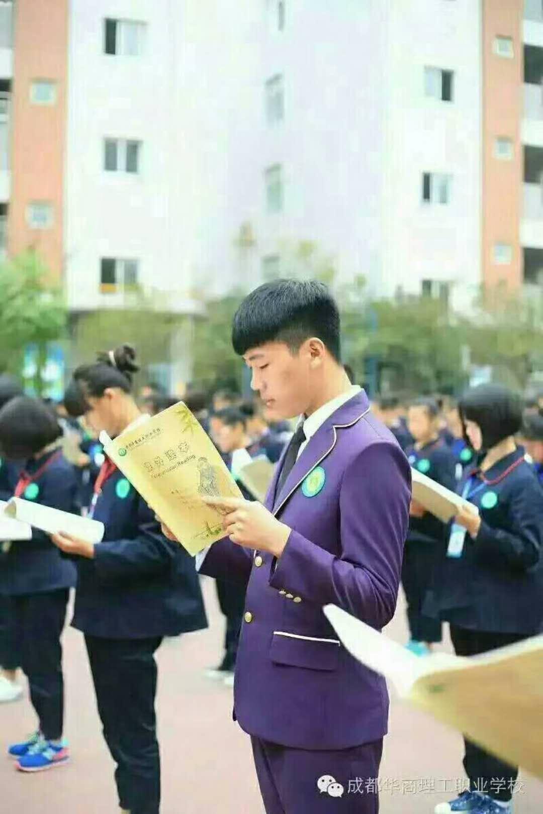 2018年四川学习航空专业管理最好校风最正的学校