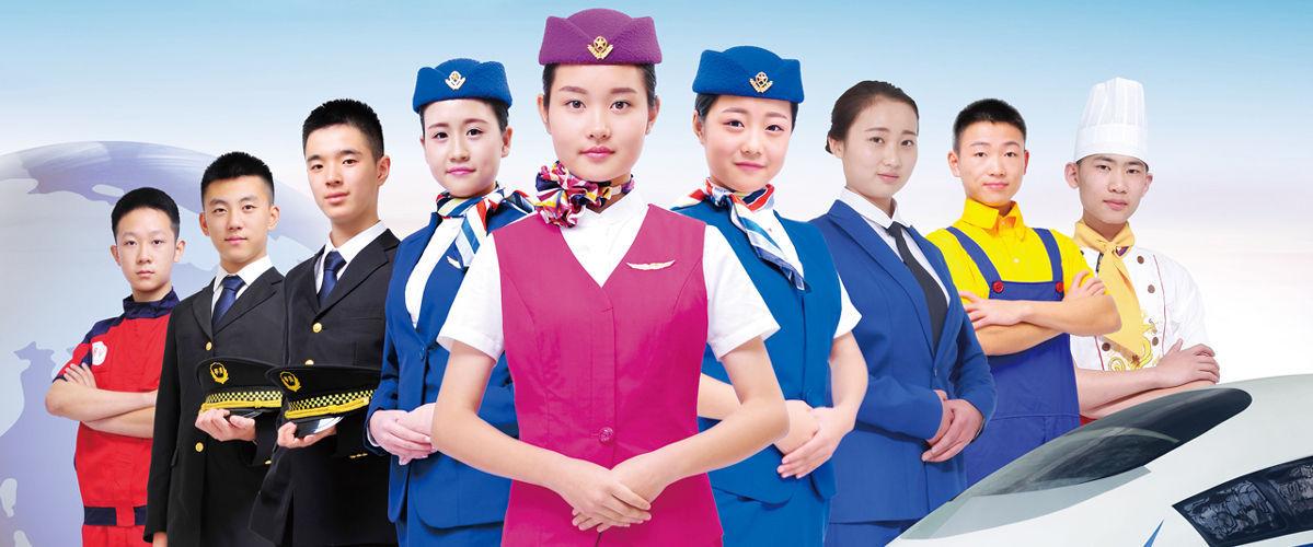 并不是颜值高、身材好才能当空姐空少!
