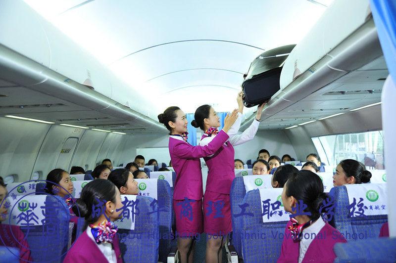 学航空专业,就来成都华商—专业培养团队