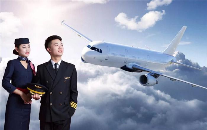 空中乘务专业——打造高级空乘,助你圆梦航空!